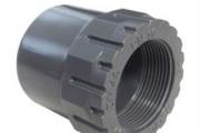 UH-PVC Çift Taraflı İçten Dişli Redüksiyonlu Adaptör
