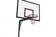 Basketbol Potası 180 x 105